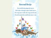 Floris Kinderliedje Berend Botje